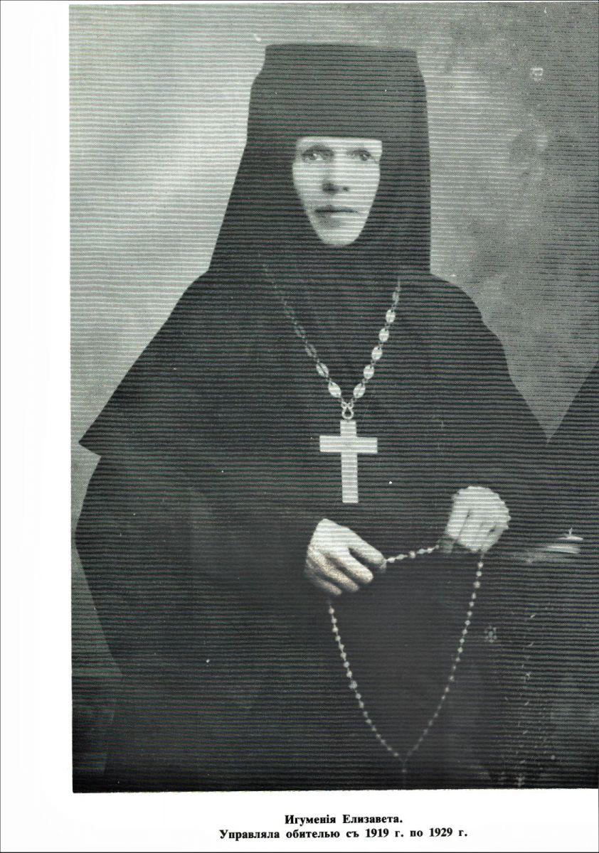 крестный-ходТроеручица_игуменияЕлисавета