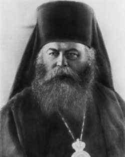 Епископ Аполлинарий (Кошевой)