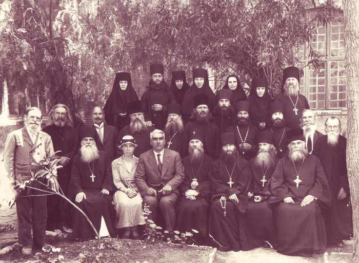 Духовенство Русской Духовной Миссии и представители русской общины на Святой земле. Иерусалим 1930-ые годы