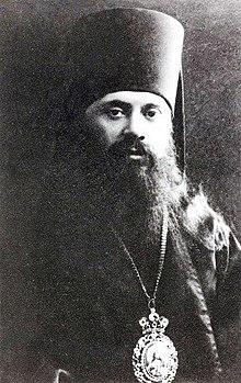 Епископ Серпуховский Анастасий (Грибановский)