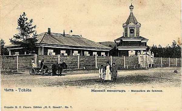 Богородицкий (Покровский) женский монастырь в Чите