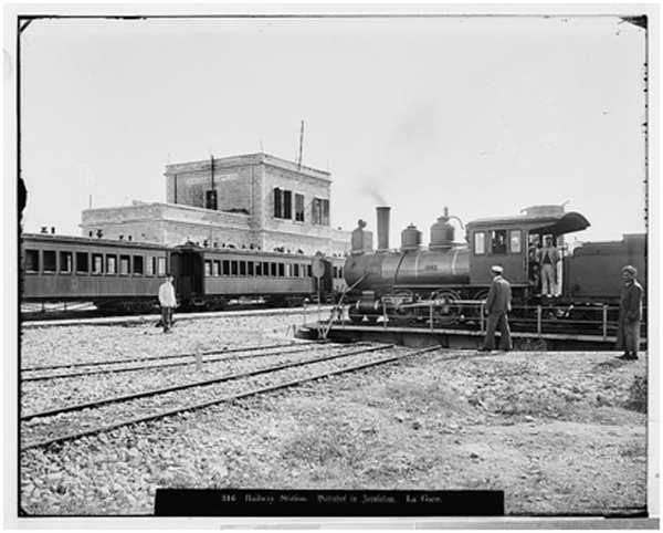 Железнодорожный вокзал в Иерусалиме начало 20-столетия